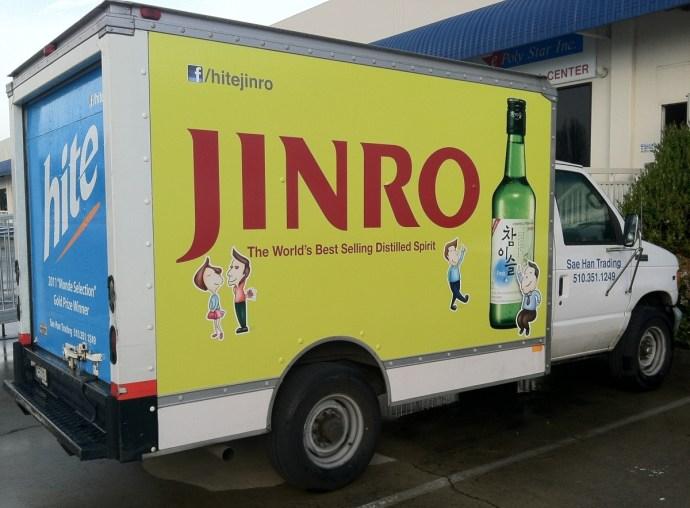 Jinro Hite Box Truck Wrap-01