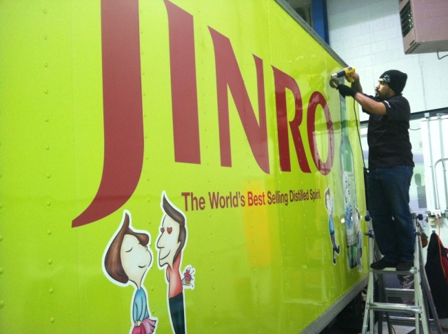 Jinro Vehicle Graphics