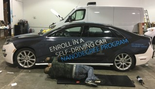 udacity car wrapping