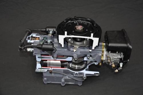 Yamaha 15 HP 2 Stroke Outboard Engine