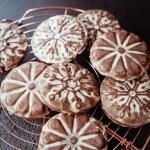 Lebkuchen mit Zuckeglasur