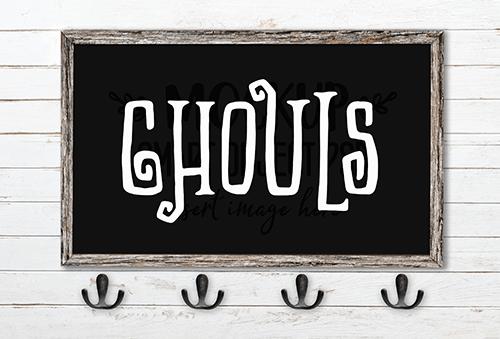 Gouls SVG Cut File