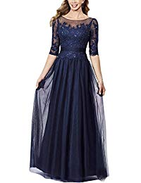 H.S.D Half Sleeves Lace Applique Mother of The Bride Dresses Tulle Prom Gowns