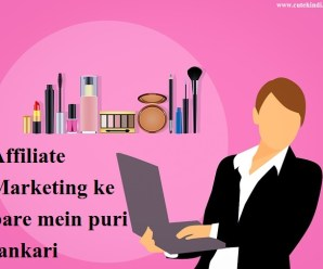 Affiliate Marketing ke bare mein puri jankari hindi mein