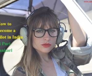 How to Become a Pilot in India ki Puri Jankari Hindi mein