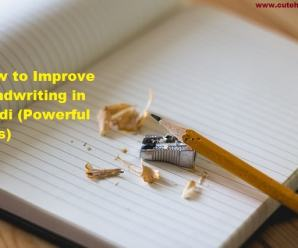 How to Improve Handwriting in Hindi (Powerful Tips)