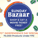 Paytm Sunday Bazaar – Get Free Movie Voucher On Buying Any 2 Products