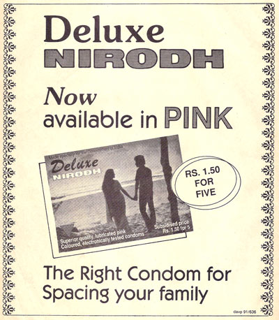 Deluxe Nirodh Print Ad