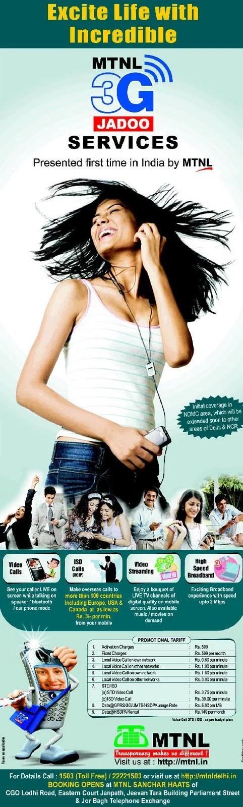 MTNL Jadoo 3G