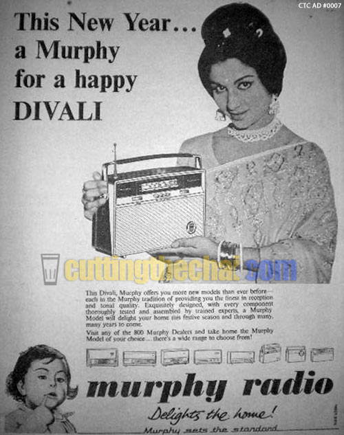 Bollywood actress Sharmila Tagore in 1966 advertisement for Murphy Radio sets