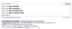 Searching Kaun Banega Crorepati on Google