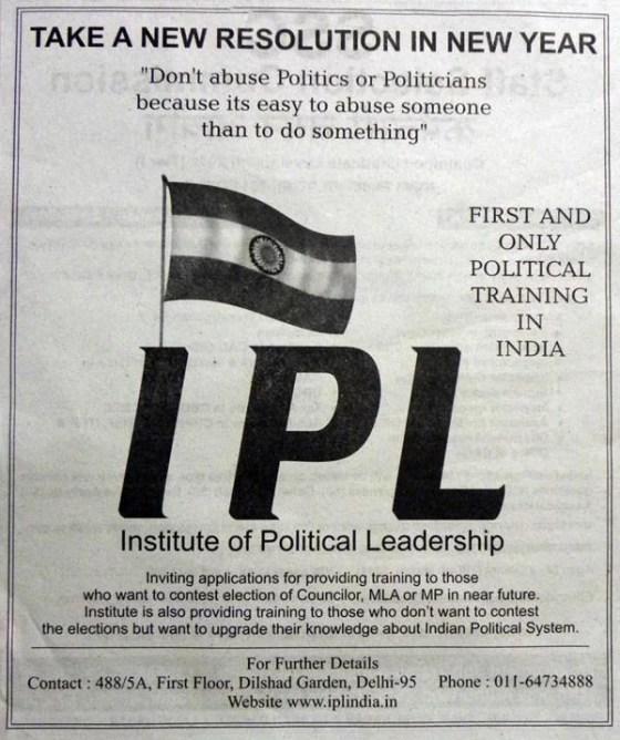 IPL Institute of Political Leadership