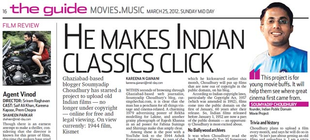 Sunday Mid Day story on the India Public Domain Movie Project