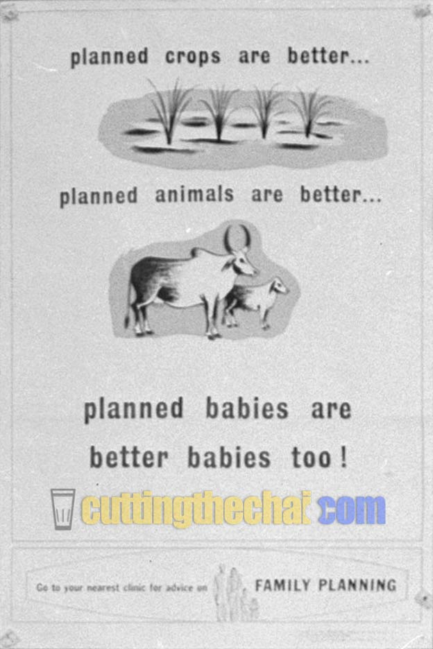 Indian family planning posters from the 1950s