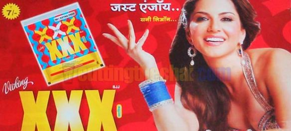 Sunny Leone in Viiking XXX energy mix surrogate ad