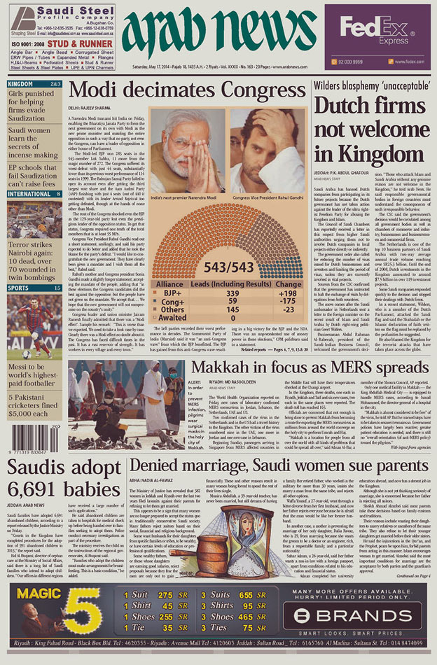 Arab News, Jeddah, Saudi Arabia