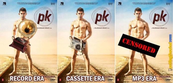 Aamir Khan 'PK' poster - evolution of audio players