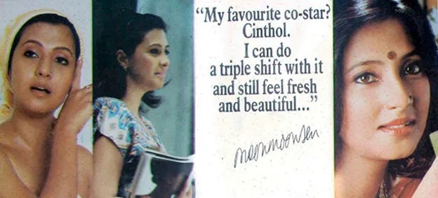 Moon Moon Sen in Cinthol toilet powder ad from 1986