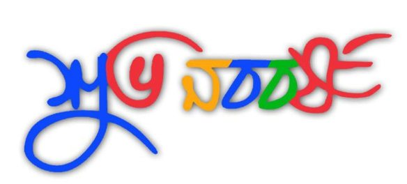 Shubho Noboborsho - Bengali New Year