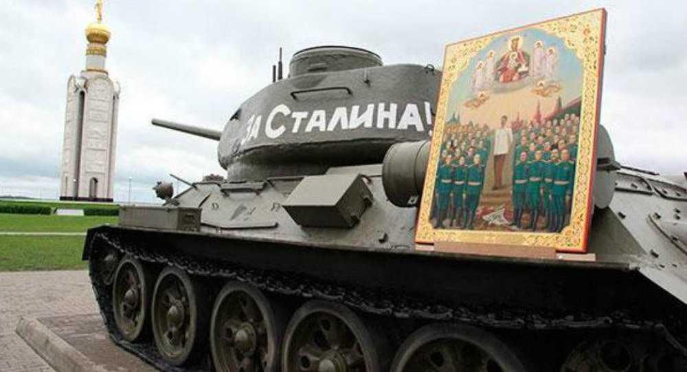 stalin-icon-1
