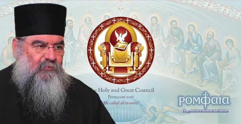 atanasie-sinod-panortodox