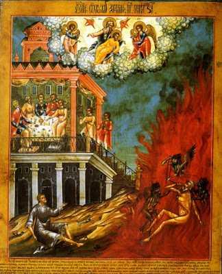 Imagini pentru raiul