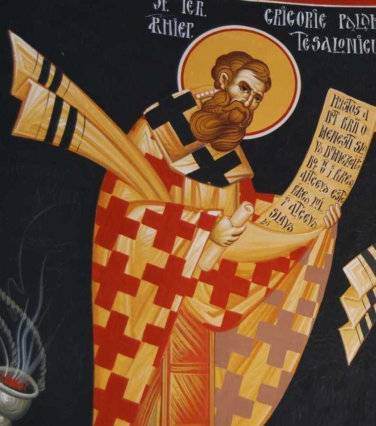 biserica-palama_sfantul Grigorie