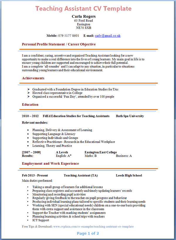 resume templates for teaching