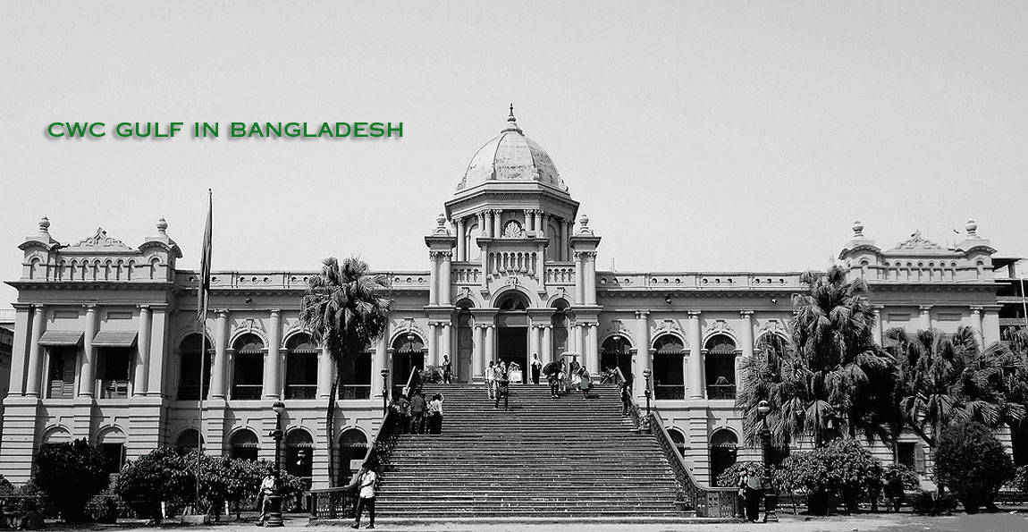 Business in Bangladesh