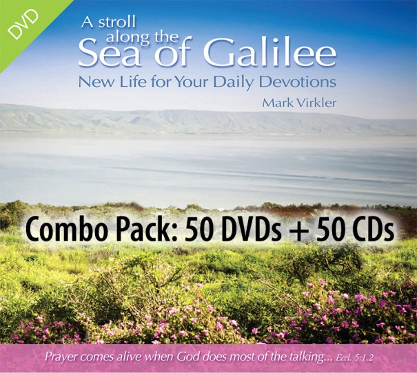 A Stroll Along the Sea of Galilee 50/50 Pack