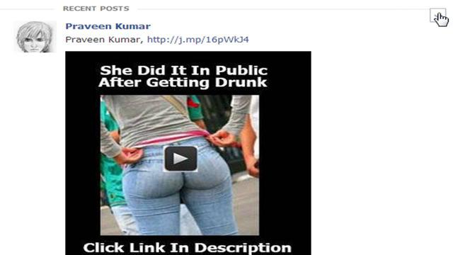facebook-spam-1