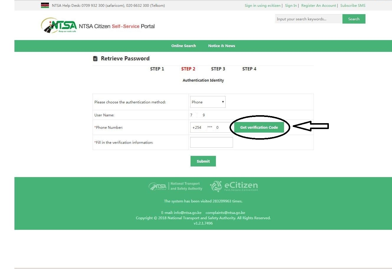 get verification code from ntsa