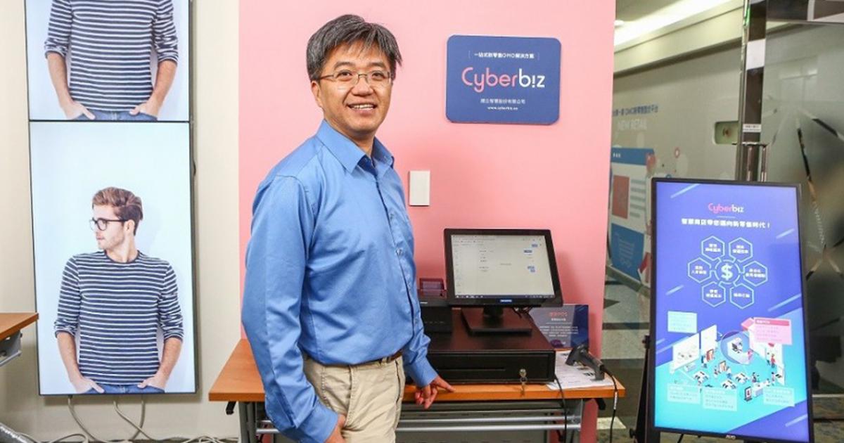 【媒體報導】疫情導致實體銷售成績下滑? Cyberbiz助企業化險為夷、「虛實通吃」