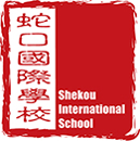 shekou_international_school