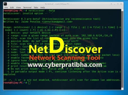 netdiscover main
