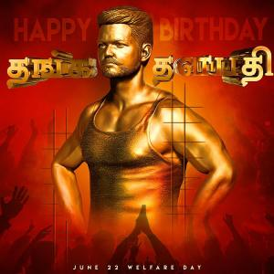vijay birthday special