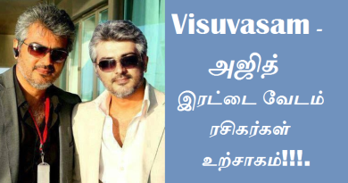 visuvaasam ajith double act