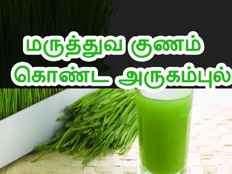 how to reduce weight in tamil