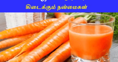 carrot juice benefits in tamil