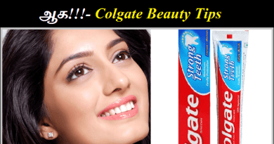 colgate beauty tips in tamil