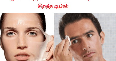 oil face tips in tamil