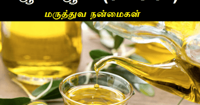 olive oil benefits in tamil