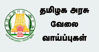 TN-Government-Jobs-2019