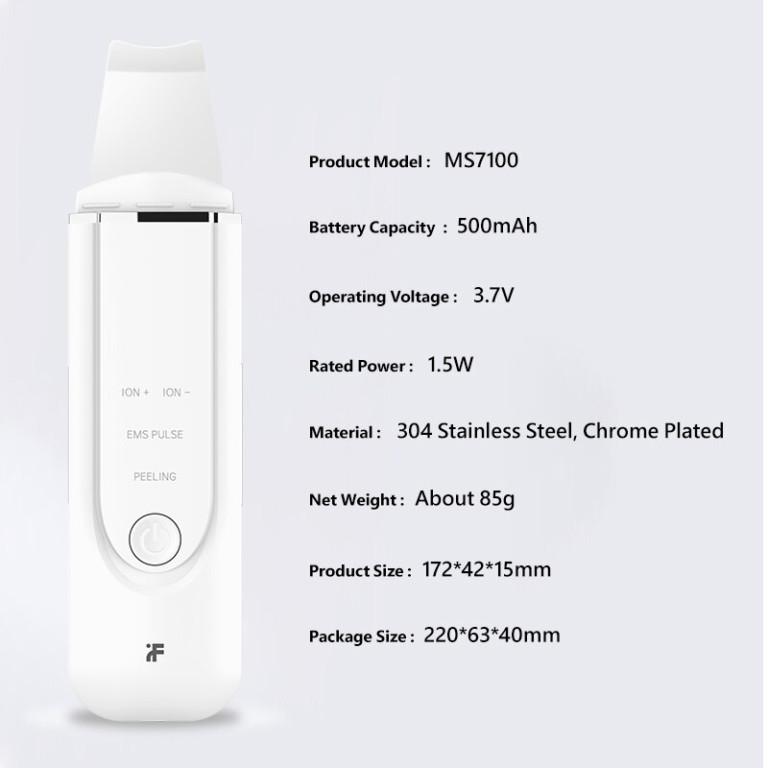 Ultrasonic Skin Scrubber Xiaomi inFace MS7100