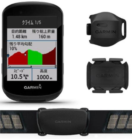 GARMIN Edge530 セット