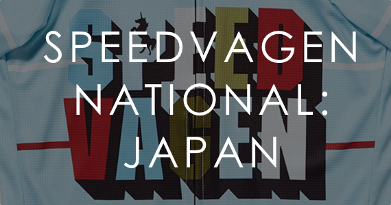 Released: Speedvagen National: Japan Jersey