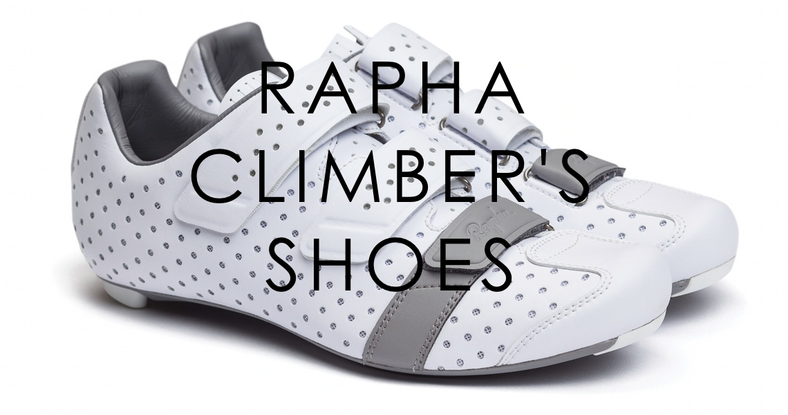 Released: Rapha Climber's Shoes