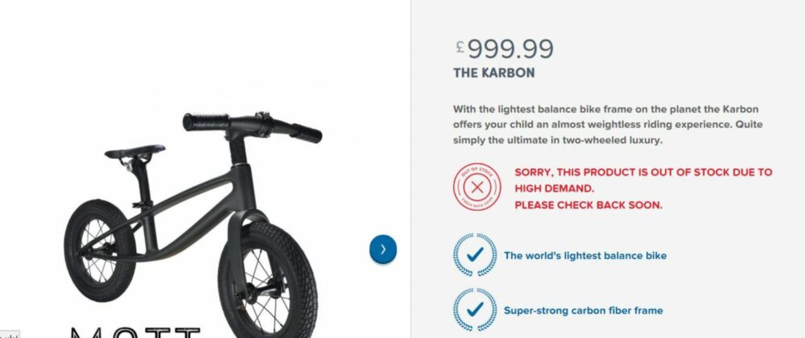 Kiddimoto Karbon new web page