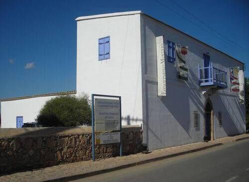 Этнографический музей Авгуру