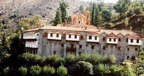 Ιερά Μονή Παναγίας του Μαχαιρά Πηγή: Ιερά Αρχιεπισκοπή Κύπρου